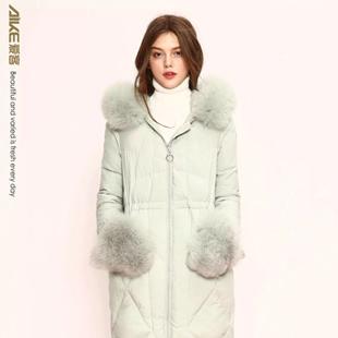 做中国人自己的Zara  爱客女装诚邀合作