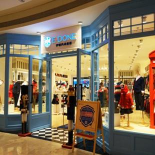 时尚英伦风童装品牌伊顿风尚加盟