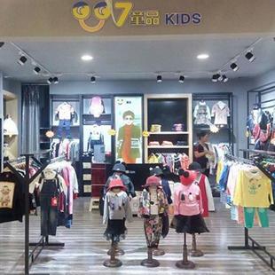 款式新,价格低,质量高,发货快,快时尚童装品牌007童品全国招商火热进行中
