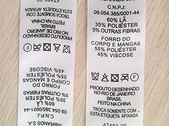 购买洗涤标 有品质的洗涤标公司