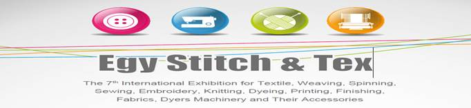 第七屆埃及國際紡織、編織、紡紗、縫紉、刺繡、針織、印染、整理機械及配件展