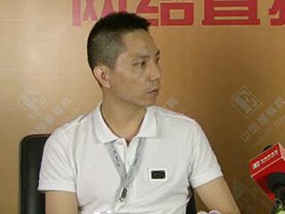 直播 第十二届江苏国际服装节 流行面料联盟董事长黄志向专访