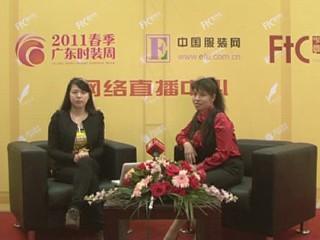 直播 2011广东时装周 Lisa时尚艺术工作室 广西籍十佳服装设计师 杨芳女士专访