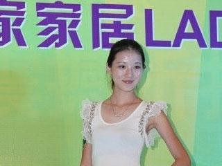 绿源电动车2011新丝路模特大赛华东时尚盛典海选之顾家Lady海选