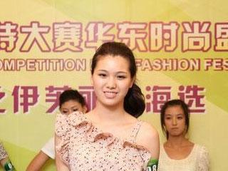 2011新丝路模特大赛第一场海选之伊芙丽整场