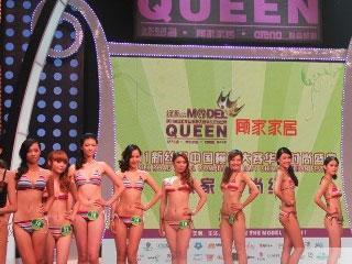 2011新丝路模特大赛综艺赛