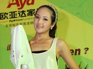 2011新丝路模特大赛海选之顾家女孩评选