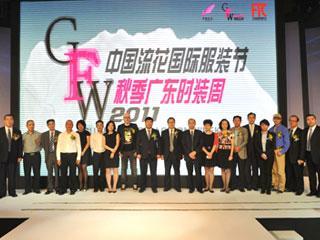 2011中国流花国际服装节暨秋季广东时装周开幕式