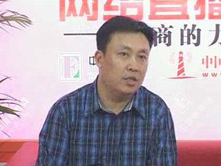 电商的力量CHIC2012直播·专访际华三五四三针织服饰有限公司副总经理张军义