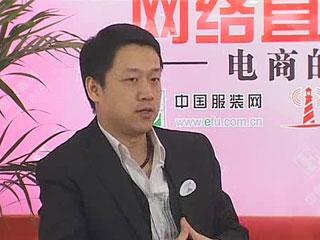 电商的力量CHIC2012直播·专访上海有喜实业有限公司副总经理卫达