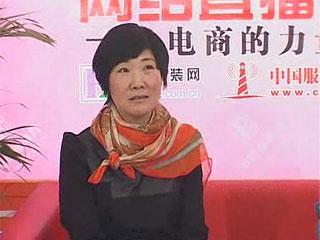 电商的力量CHIC2012直播·北京宗仕国际服饰有限公司总经理助理王屹立