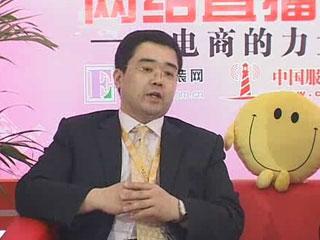 电商的力量CHIC2012直播·青岛奇妙卡通产品有限责任公司营销总监万忠博