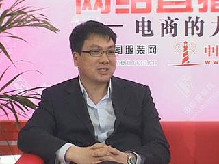 电商的力量CHIC2012直播·上海英伦宝贝儿童用品有限公司首席品牌官伍曙光