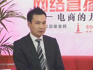 电商的力量CHIC2012直播·邦尼熊(中国)营运总部柏融(厦门)实业有限公司总经理詹申贵