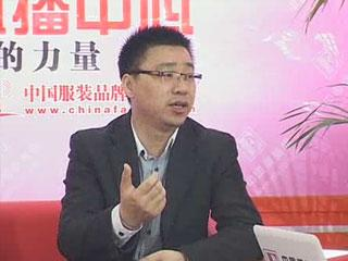 电商的力量CHIC2012直播·上海绿盒子网络科技有限公司线下营运中心总监袁锋