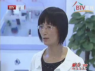 北京电视台报道安方高科防辐射商品的秘密