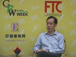 直播2012广东时装周•广东省服装服饰行业协会会长刘岳屏先生