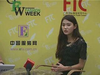 直播2012广东时装周•EN FORME品牌设计总监邵诗茹女士