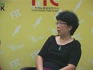直播2012广东时装周•专访广东健业纺织有限公司总经理阎华英女士