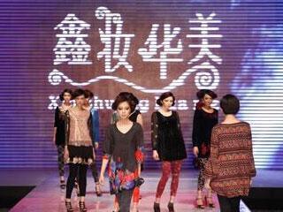 2012广东时装周·FTC优势品牌发布