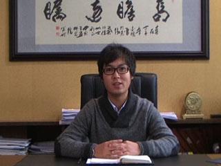 浙江浩男服饰有限公司新年祝福