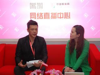 直播2013CHIC?专访东莞市星达实业有限公司形象推广部经理欧俊辉