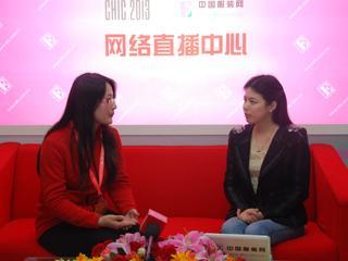 直播2013CHIC?专访山东耶莉娅服装集团总公司设计师高莹