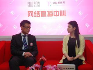 直播2013CHIC?专访北京思创服饰股份有限公司市场部经理朱裔