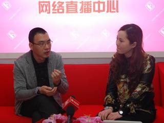 直播2013CHIC?专访广州迪伍服饰有限公司总经理朱孔银