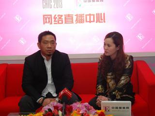直播2013CHIC?专访东莞市百纳威实业有限公司行政总裁谢爱民