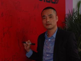 直播2013CHIC?专访维涛优联(中国)实业发展有限公司总经理马渝
