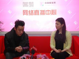 直播2013CHIC?专访杭州旷盛服饰有限公司总经理助理吴丹平