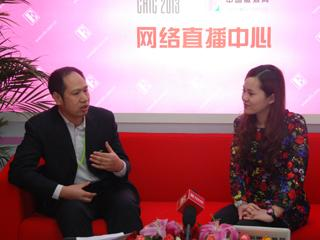 直播2013CHIC?专访北京茜茜曼迪服饰有限公司招商总监杨进峰