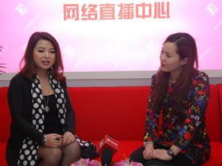 直播2013CHIC?专访广州银曼古贸易有限公司总经理朱芙蓉