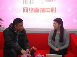 直播2013CHIC?专访际华连锁商务有限公司营销总监王赴宁