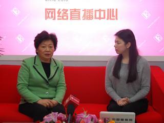 直播2013CHIC?专访深圳市服装行业协会会长沈永芳
