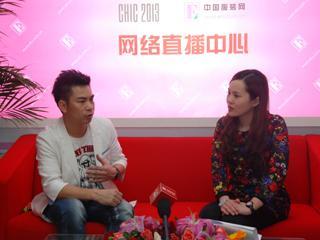 直播2013CHIC?专访廣州市位拉服裝有限公司总经理卢善真