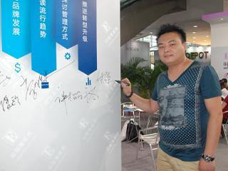 直播szic2013·专访广州市沸特服饰有限公司总经理付佳