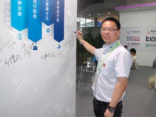 直播szic2013·专访杭州丽驰服饰有限公司渠道管理部总监李永峰
