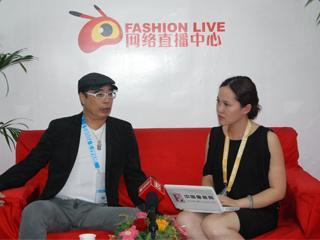直播szic2013·专访深圳百多尔时装有限公司营销总监陈锦麟