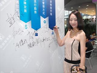 直播szic2013·专访深圳市云创服装设计有限公司副总经理王思元