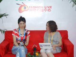 直播szic2013·专访深圳市爱衣民服装设计有限公司营销总监刘冰