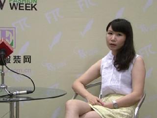 2013广东时装周·专访柏仙多格企业费莲娜品牌设计经理陈兰