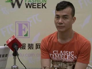 2013广东时装周·专访汀南高级定制,Gary Wat品牌创始人屈汀南先生