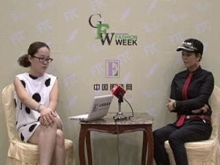 2013广东时装周·专访香港佐霓服饰有限公司总经理兼设计总监谢群娣女士
