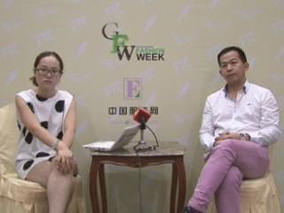 2013广东时装周·专访广州哈蒙班尼时装有限公董事长高武愿先生
