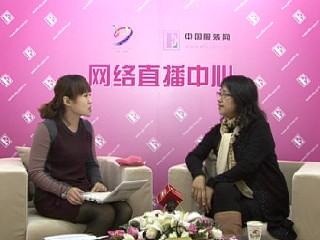 直播 2013中国国际丝博会女装展 万事利集团有限公司艺术总监苏敏仪专访