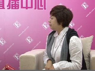直播 2013中国国际丝博会女装展 山西吉利尔潞绸集团产品经理刘朵霞专访