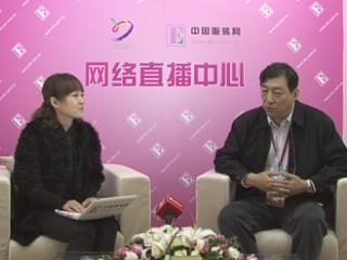 直播 2013中国国际丝博会女装展 陕西丝绸协会秘书长刘洋先生专访