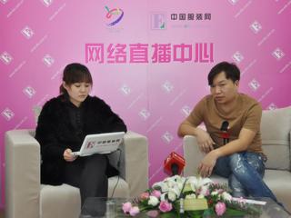 直播 2013中国国际丝博会女装展 杭州新洁绣丝绸有限公司总经理洪聪先生专访